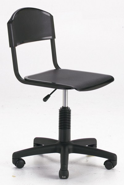 Lexus Technology Chair